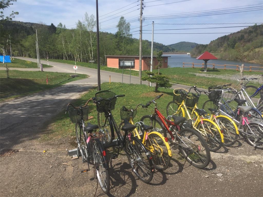 無料自転車