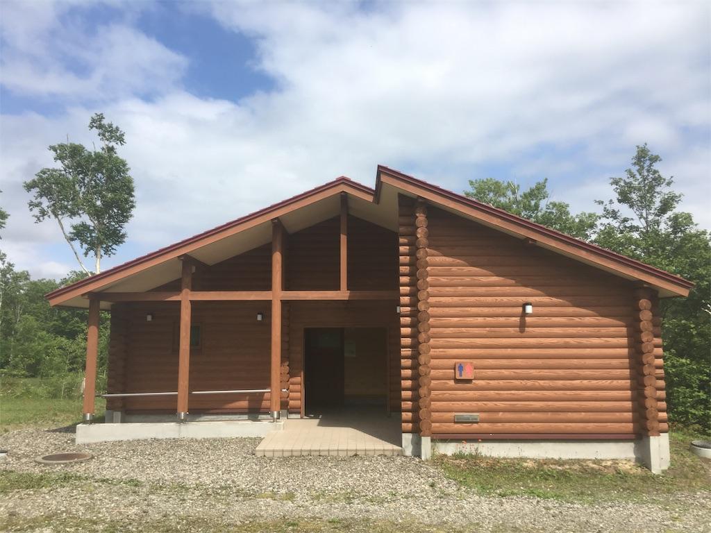 白滝高原キャンプ場トイレ