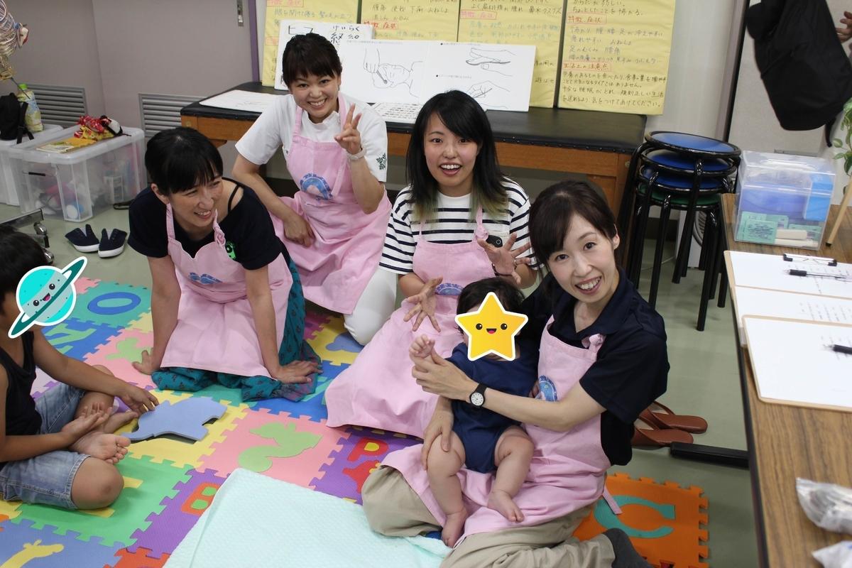 f:id:hokkaido_shinkyu:20190809154843j:plain