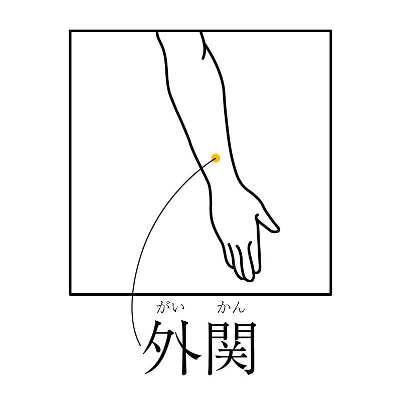 f:id:hokkaido_shinkyu:20200205163233j:plain