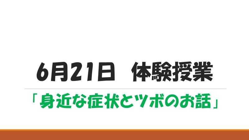 f:id:hokkaido_shinkyu:20200701180742j:plain