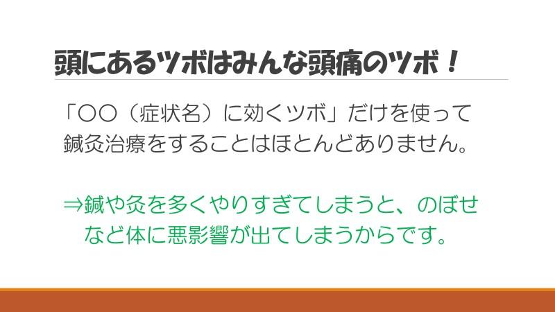 f:id:hokkaido_shinkyu:20200701181043j:plain