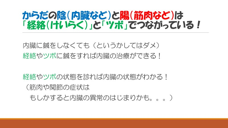 f:id:hokkaido_shinkyu:20200701181221j:plain