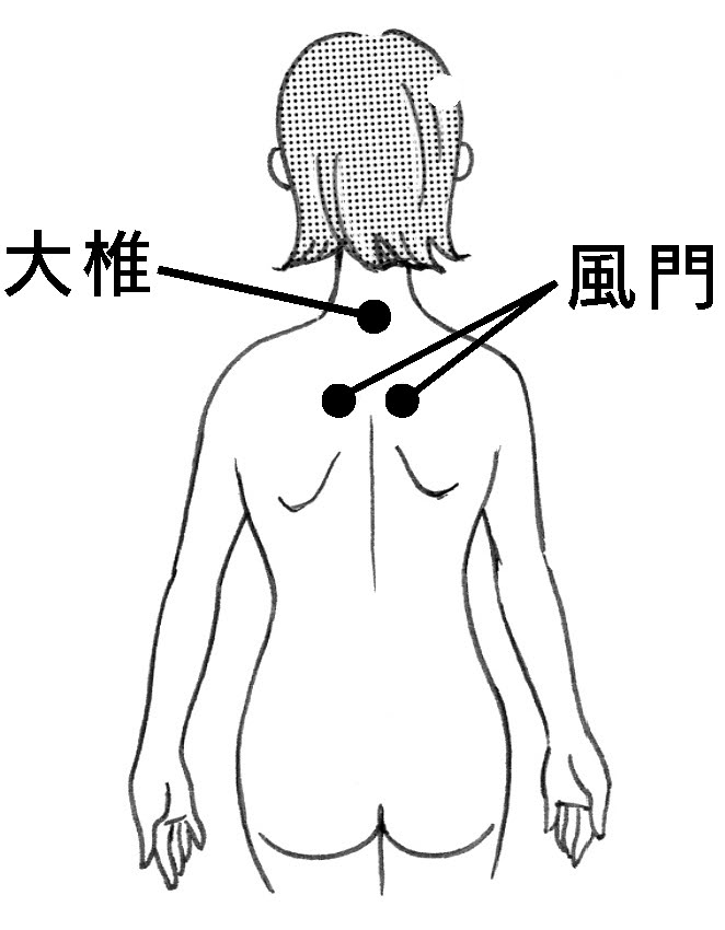 f:id:hokkaido_shinkyu:20201015173953j:plain