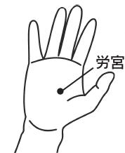 f:id:hokkaido_shinkyu:20210415121808j:plain