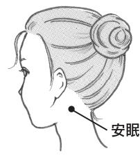f:id:hokkaido_shinkyu:20210415121811j:plain