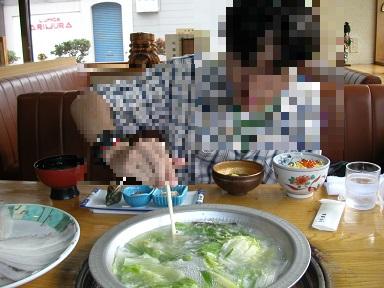 f:id:hokkaido_syndrome:20200510161800j:plain