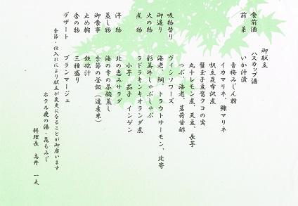 f:id:hokkaido_syndrome:20200705211914j:plain