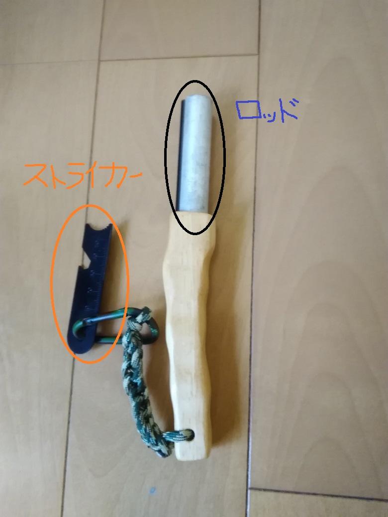 f:id:hokkaido_syndrome:20210220201201j:plain