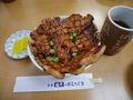 豚丼(松)