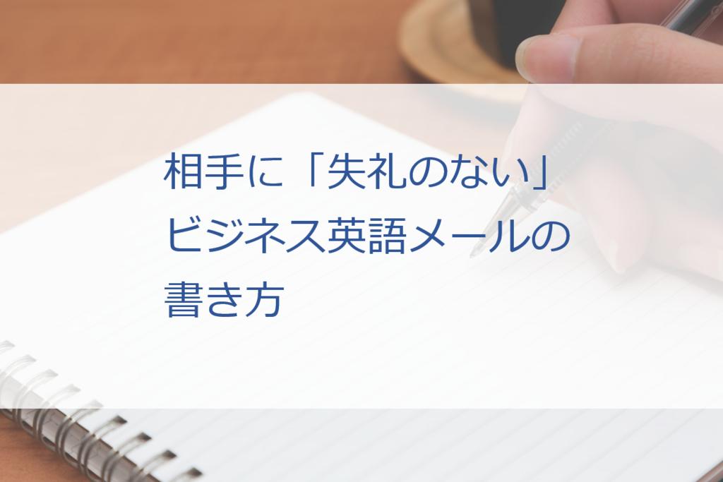 f:id:hokkaidon1118:20190120081101p:plain