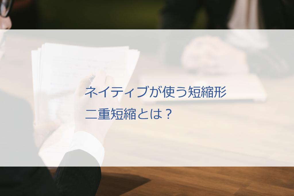f:id:hokkaidon1118:20190120102053p:plain