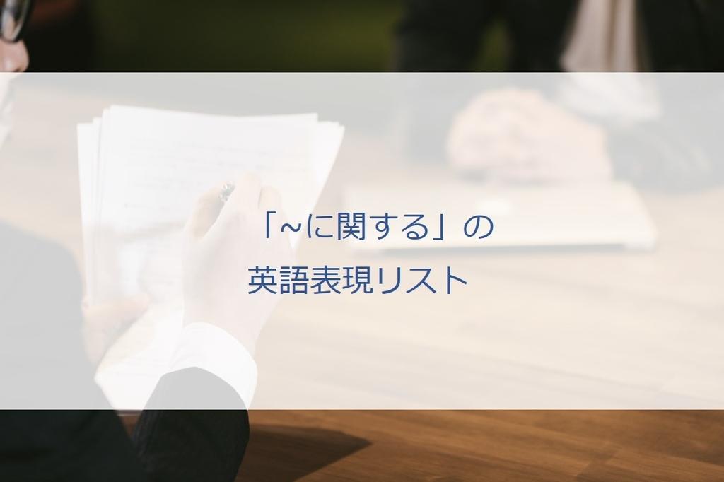 f:id:hokkaidon1118:20190203110449j:plain