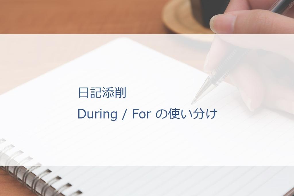 f:id:hokkaidon1118:20190209104542j:plain