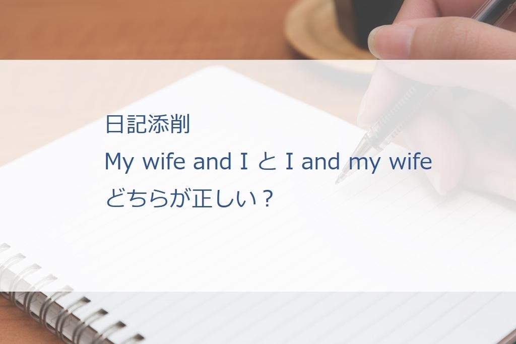 f:id:hokkaidon1118:20190218094213j:plain
