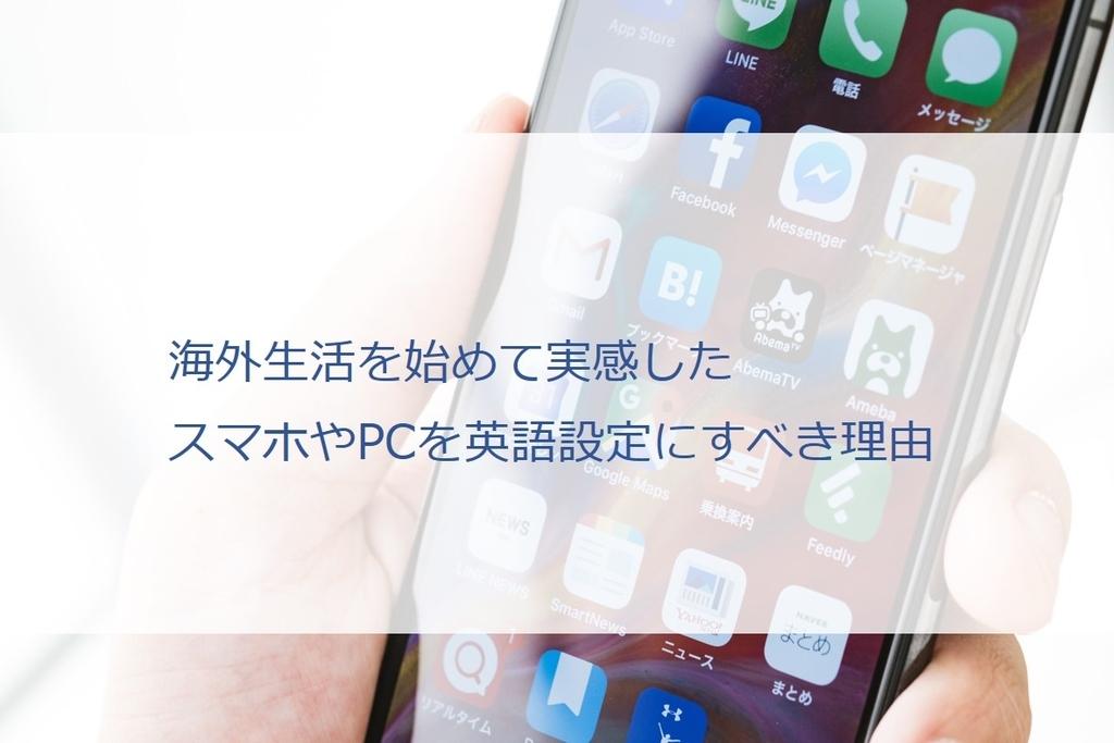 f:id:hokkaidon1118:20190304081814j:plain