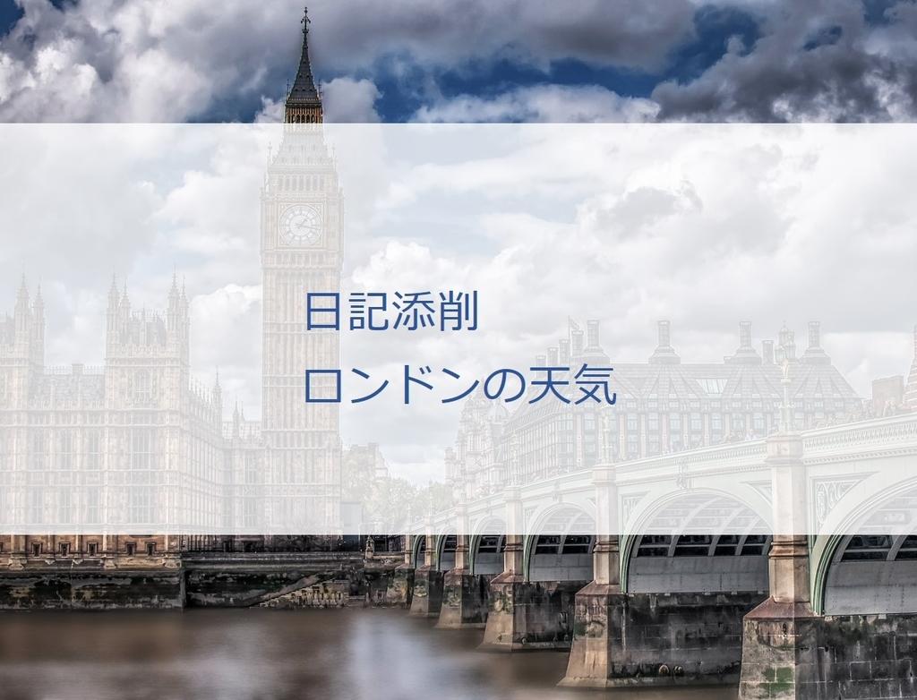 f:id:hokkaidon1118:20190311085022j:plain