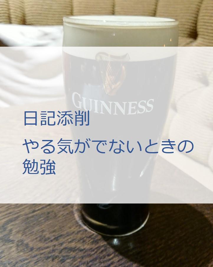 f:id:hokkaidon1118:20190321084318j:plain