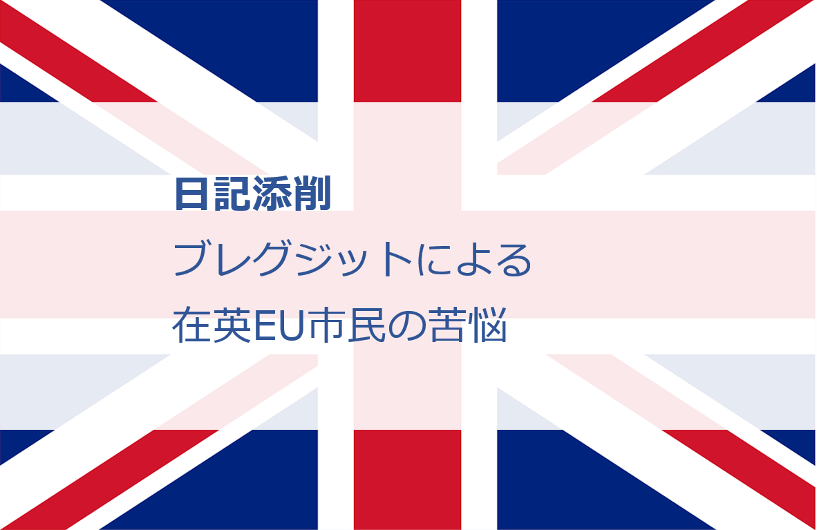 f:id:hokkaidon1118:20190325055845p:plain