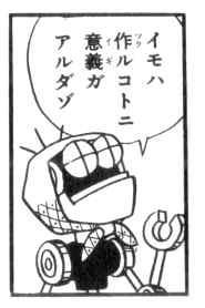 f:id:hokke-ookami:20081022053950j:image