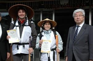f:id:hokke-ookami:20091222110339j:image