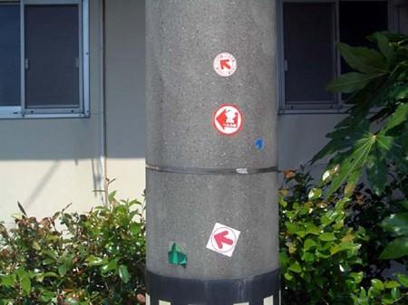 f:id:hokke-ookami:20100602141106j:image