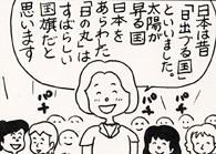 f:id:hokke-ookami:20101230235642j:image