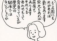 f:id:hokke-ookami:20101230235643j:image
