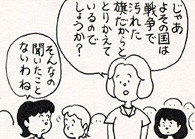 f:id:hokke-ookami:20101230235644j:image