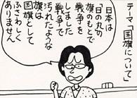 f:id:hokke-ookami:20101230235645j:image