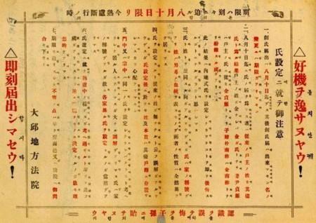 f:id:hokke-ookami:20110609051033j:image