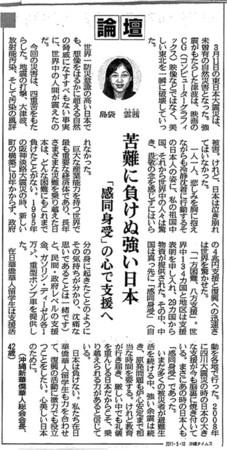 f:id:hokke-ookami:20110609234851j:image