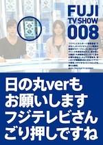 f:id:hokke-ookami:20110805002507j:image