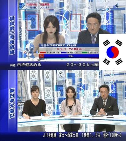 f:id:hokke-ookami:20110805002811j:image