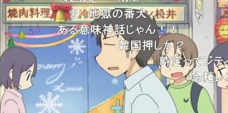 f:id:hokke-ookami:20110823005548j:image