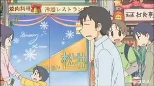 f:id:hokke-ookami:20110823005551j:image