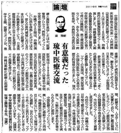 f:id:hokke-ookami:20111220014438j:image