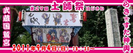 f:id:hokke-ookami:20120404063925j:image