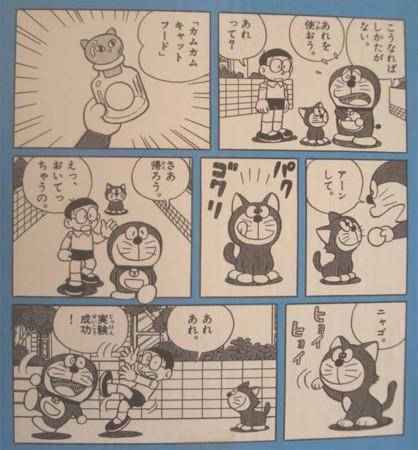 f:id:hokke-ookami:20130212072205j:image