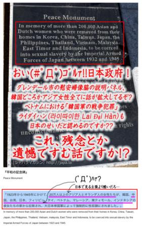 f:id:hokke-ookami:20130806072822j:image