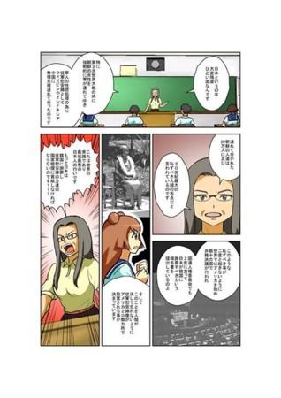 f:id:hokke-ookami:20131114065637j:image