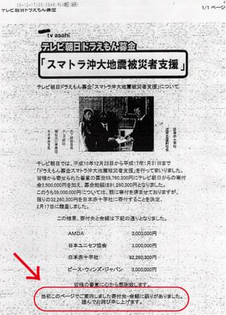 f:id:hokke-ookami:20131117003936j:image:w360