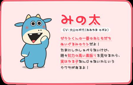 f:id:hokke-ookami:20140111061151p:image