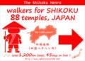 f:id:hokke-ookami:20140413060406g:image:medium
