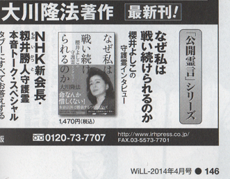 f:id:hokke-ookami:20140518221535p:image