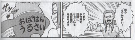 f:id:hokke-ookami:20140518222027p:image