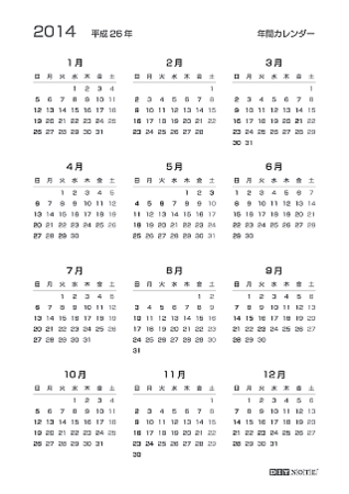 f:id:hokke-ookami:20140610225431p:image:w150