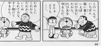 f:id:hokke-ookami:20140721222135p:image
