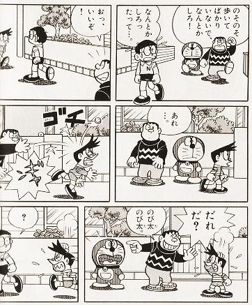f:id:hokke-ookami:20140721222138p:image