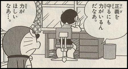 f:id:hokke-ookami:20140721222415p:image